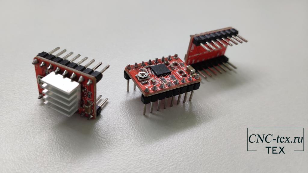 Технические характеристики A4988