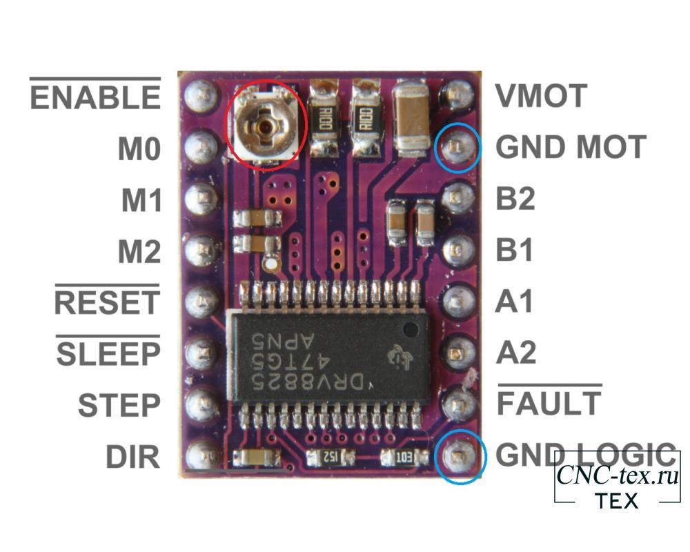 Настройка тока DRV8825.