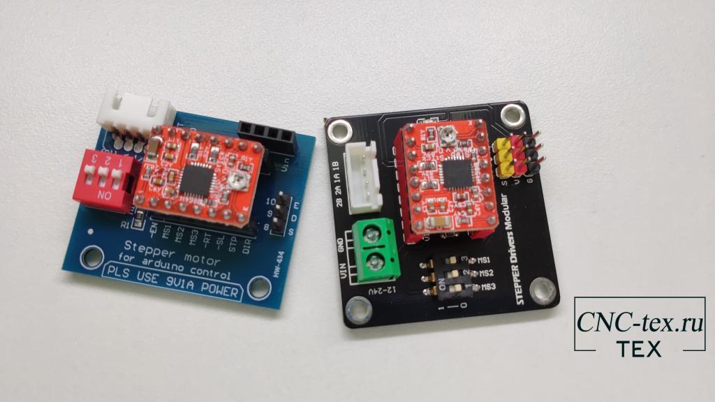 Для более простого подключения шагового двигателя к Arduino или другому микроконтроллеру существуют модули.