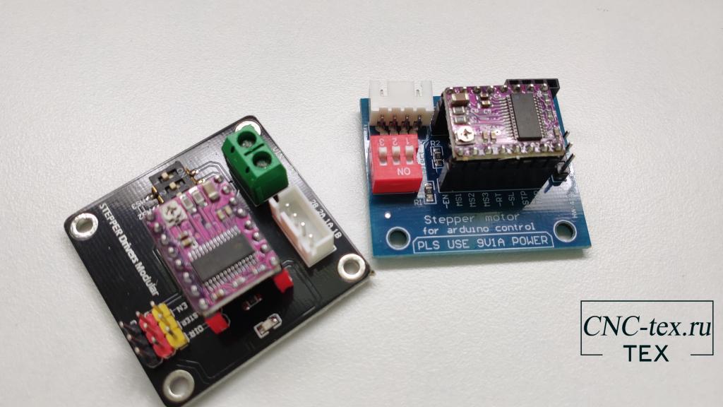 Для более простого подключения шагового двигателя к Arduino или другому микроконтроллеру существуют модули
