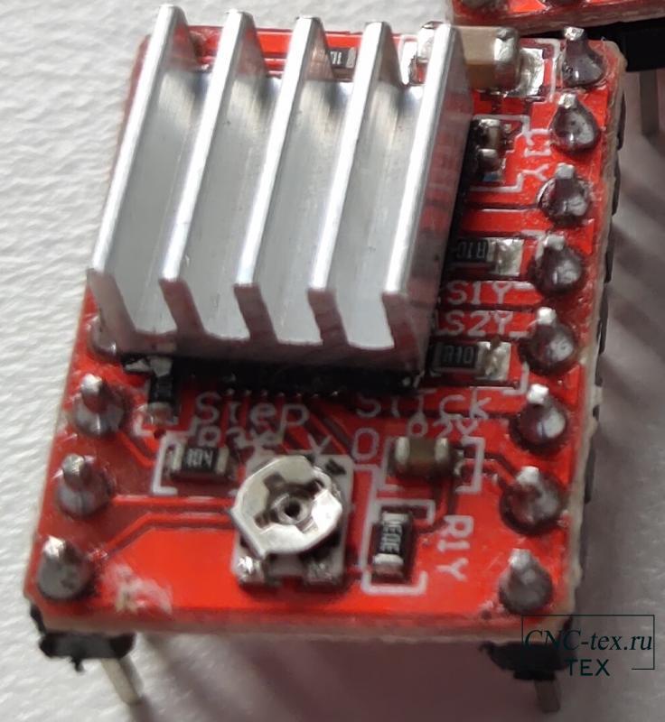 Система охлаждения — радиатор.